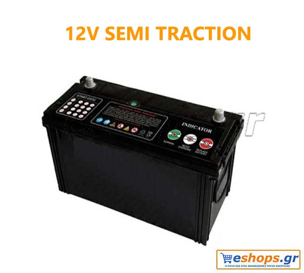 12v Solar μπαταρίες Semi Traction