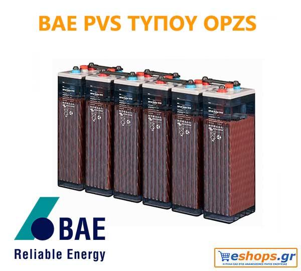 BAE PVS (τύπου OPZS)