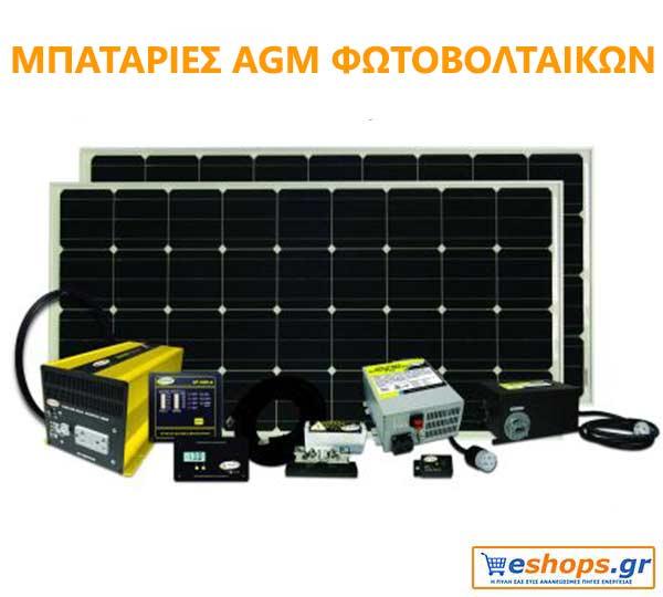 AGM 12v-εταιρείες