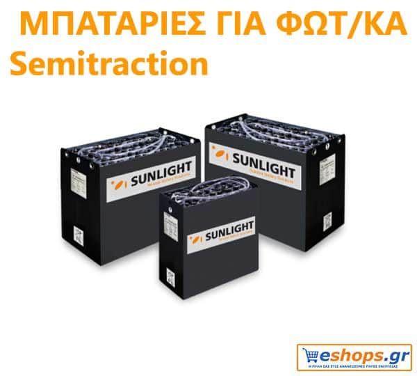 Solar μπαταρίες Semitraction