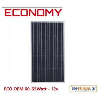 Φωτοβολταϊκό πανελ 60  watt ECO OEM 60-65Watt - 12v