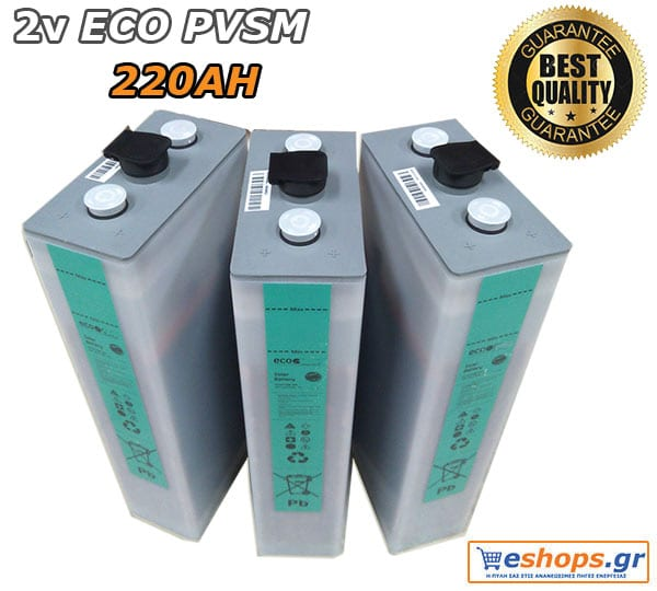 2V Μπαταρία Βαθιάς Εκφόρτισης ECOPVSM 220, Aνοικτού τύπου