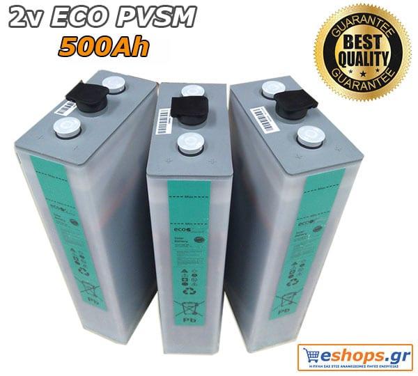 2V Μπαταρία Βαθιάς Εκφόρτισης ECOPVSM 500, Aνοικτού τύπου