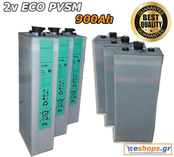 2V Μπαταρία Βαθιάς Εκφόρτισης ECOPVSM 900, Aνοικτού τύπου