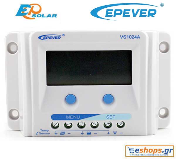 Ψηφιακός  ρυθμιστής φόρτισης 10A / 12V τεχνολογίας PWM  Epsolar / EPEVER VS1024A 10A 12V / 24V για αυτόνομα  φωτοβολταϊκά συστήματα.