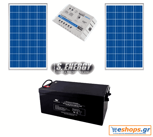 Αυτόνομο φωτοβολταϊκό πακέτο για εξοχική κατοικία. Φωτοβολταϊκό σύστημα για ψυγείο 12V / 45watt - 55 watt.