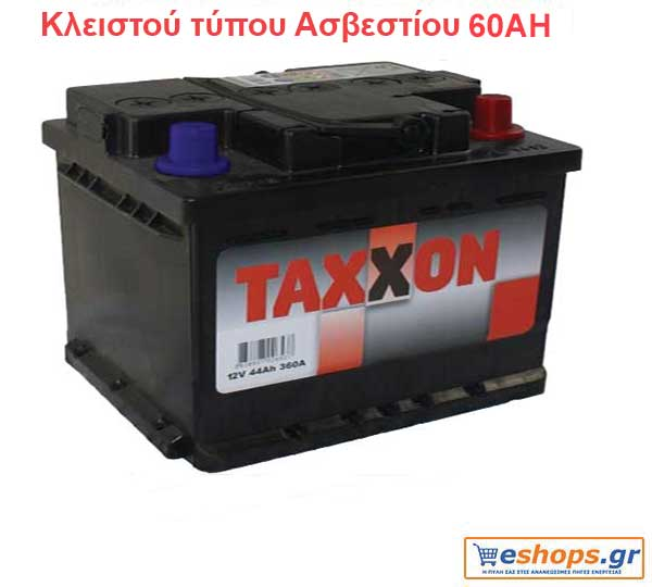 Μπαταρία κλειστού τύπου 60AH ασβεστίου για περιορισμένη χρήση φωτοβολταικων
