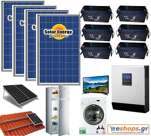 Αυτόνομο φωτοβολταϊκό σύστημα 6,5Kwh και 7Kwh για εξοχική κατοικία & inverter και ενσωματωμένο φορτιστή 3000VA.