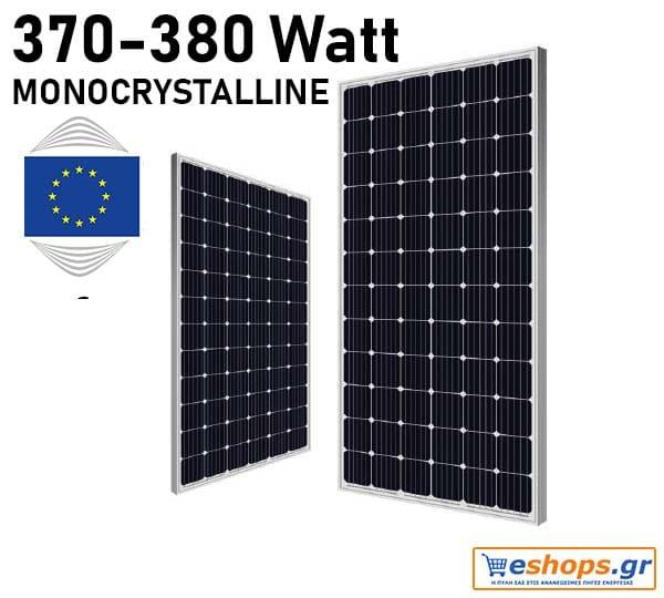 ΦΩΤΟΒΟΛΤΑΪΚΟ SE 370watt - 380 W  ΦΩΤΟΒΟΛΤΑΪΚΟ ΠΑΝΕΛ ΕΥΡΩΠΑΙΚΟ Solar Energy MONO 72 CELLS