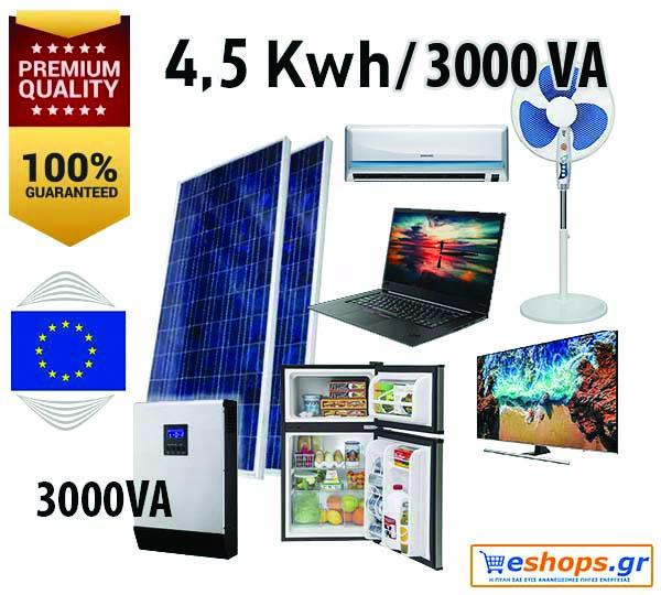 Αυτόνομο φωτοβολταϊκό 4,5kWh με 12v μπαταρίες 280AH + Inverter charger 3000VA