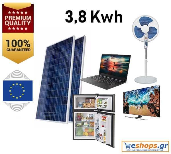Υπολογισμός εγκατάσταση - Αυτόνομο φωτοβολταϊκό για τροχόσπιτο ή εξοχικό 3,8kWh