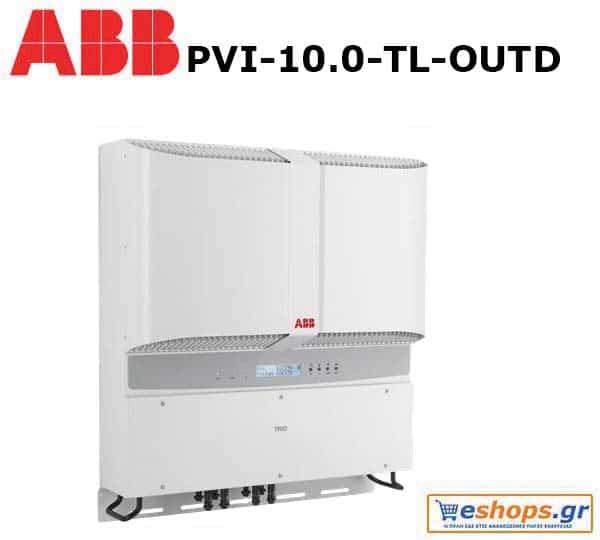Inverter Δικτύου ABB PVI-10.0-TL-OUTD Τριφασικός