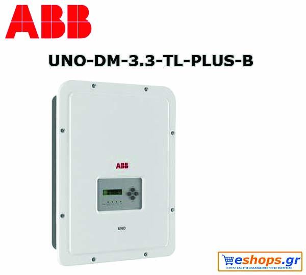 Inverter Δικτύου ABB IV UNO-DM-3.3-TL-PLUS-B INT Μονοφασικός