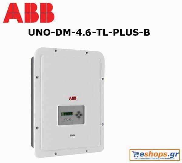 Inverter Δικτύου ABB IV UNO-DM-4.6-TL-PLUS-B  INT Μονοφασικός για net metering