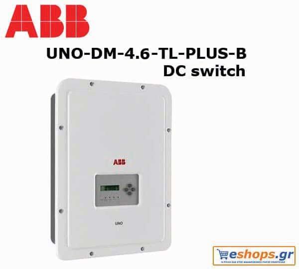 Inverter Δικτύου ABB IV UNO-DM-4.6-TL-PLUS-SB   INT Μονοφασικός  με διακόπτη DC - net metering