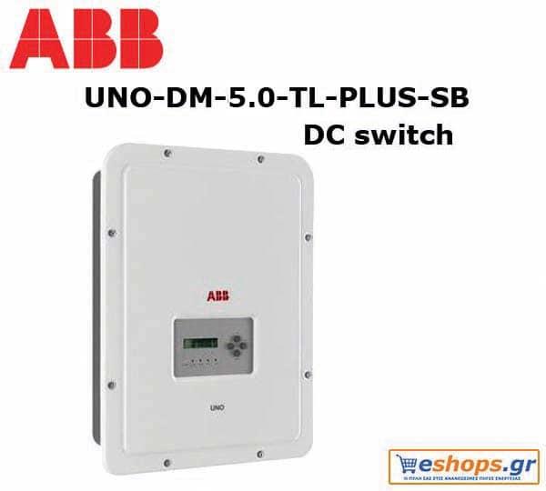 Inverter Δικτύου ABB IV UNO-DM-5.0-TL-PLUS-SB  INT Μονοφασικός διακόπτη DC