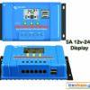 Victron BlueSolar PWM Charge Controller-LCD and USB 12/24V/5A Ηλιακός ρυθμιστής φόρτισης 5A ψηφιακός με Οθόνη υγρών κρυστάλλων για φωτοβολταϊκά πλαίσια