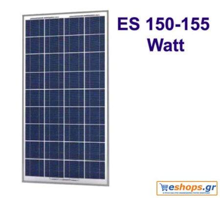 ΦΩΤΟΒΟΛΤΑΪΚΟ ΠΑΝΕΛ 150 Watt ECO ES 150