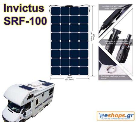 Ημιεύκαμπτο φωτοβολταϊκό πάνελ 100 watt INVICTUS SRF-100
