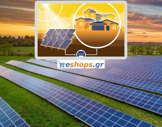 εικονικός-ενεργειακός-συμψηφισμός virtual-net-metering
